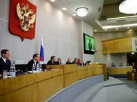В Госдуме призвали зеркально ответить на санкции США. Медведев допустил запрет американских товаров