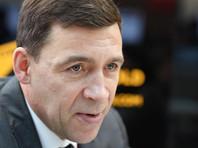 Губернатор Свердловской области подписал закон об отмене прямых выборов главы Екатеринбурга