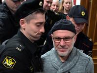 Алексей Малобродский, Басманный суд, 18 апреля 2018 года