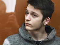 У курсанта Осипова,  обвиняемого   в подготовке терактов, нашли признаки шизофрении - его отправили на полугодовое лечение