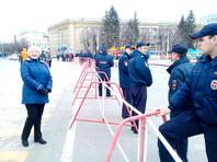 В Кемерово оцепили площадь перед администрацией, где планировались пикеты против Тулеева