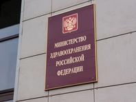 Минздрав призвал карать за пропаганду ВИЧ-диссиденства