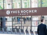 """Верховный суд РФ отказался отменять приговор Навальным по """"делу Yves Rocher"""""""