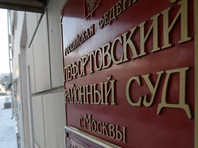 Задержанный в Москве норвежец Берг признал, что выполнял задания разведслужбы королевства