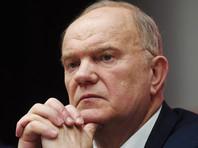 """Зюганов призвал Генпрокуратуру расследовать возможность """"преступного сговора"""" на выборах президента"""