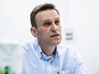 """Навальный решил зарегистрировать партию """"Рабочее название"""""""