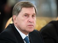"""В Кремле  """"ничего не слышали""""  об инициативе трех стран провести саммит по Донбассу без России"""