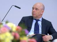 Министры финансов России и США обсудили санкции на встрече в Вашингтоне