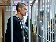 Тверской суд Москвы арестовал деньги братьев Магомедовых, подозреваемых в хищении 2,5 млрд рублей