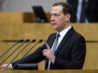 """""""Страна выбрала президента. И 7 мая, после инаугурации, правительство сложит свои полномочия согласно Конституции"""", - сказал Медведев, выступая в Госдуме с отчетом о деятельности правительства за прошедшие шесть лет"""