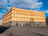 """ФСБ отпустила трех россиян и украинца с секретными картами Генштаба - """"шпионы"""" пообещали, что больше так не будут"""