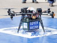 """В """"Почте России"""" открестились от провального запуска дрона с посылкой в Бурятии"""