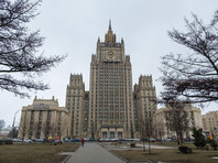 """МИД РФ назвал санкции США отречением от """"американских ценностей"""" и пригрозил ответом"""
