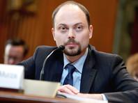 """СК возобновил проверку по факту отравлений Владимира Кара-Мурзы на фоне """"дела Скрипалей"""", заявил адвокат"""
