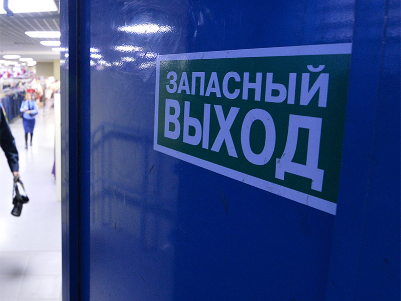 В торговом центре под Челябинском обрушился потолок
