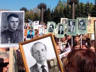 """Многолетний организатор """"Бессмертного полка"""" в Тольятти сдался из-за бойкота властей"""