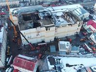 """МЧС: пожар в """"Зимней вишне"""" начался после короткого замыкания из-за протечек с крыши"""