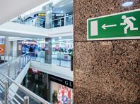 """МЧС России разработало предложения, изменяющие порядок проведения проверок противопожарного состояния торговых центров после пожара в ТЦ """"Зимняя вишня"""" в Кемерово"""