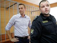 Навального арестовали на 45 суток за акцию 5 мая в Москве