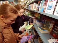 Авторы учебников пожаловались Путину на непрофессионализм чиновников от образования