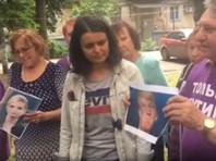 """""""Отряды Путина""""  закопали в ямку портреты Трампа, его дочери, Навального и Дурова (ВИДЕО)"""