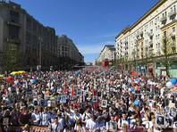 """Шествие """"Бессмертного полка"""" в Москве собрало более миллиона человек, подсчитало МВД"""