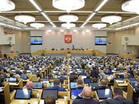 В Госдуме решили исключить из законопроекта о контрсанкциях запрет на ввоз лекарств из США