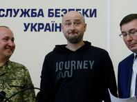 """Песков назвал инсценировку СБУ убийства Бабченко """"странной историей"""""""