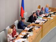 Пленарное заседание Госдумы РФ, 15 мая 2018 года