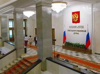 """Еще до голосования фракции """"Единая Россия"""" и ЛДПР заявили о поддержке Медведева, а коммунисты (42 места в парламенте) и """"Справедливая Россия"""" (23) , в свою очередь, выступили против такого кадрового решения"""