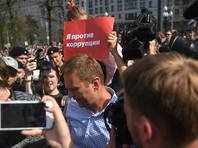 Адвокат ФБК уточнила, по какой статье будут судить Навального за субботние митинги