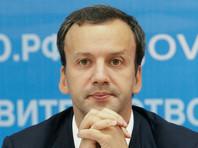"""""""Ведомости"""": Медведев  предложил Дворковичу вместо вице-премьерства обезопасить фонд """"Сколково""""  от санкций США"""