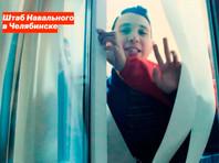 Центральный районный суд Челябинска арестовал координатора штаба Алексея Навального Бориса Золотаревского на 25 суток