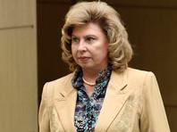 Омбудсмен Москалькова пообещала направить своего человека к Сенцову, голодающему уже 16-й день