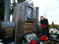 Мурат Ахеджак скончался 7 декабря 2010 года в результате болезни