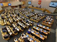 Комитет Госдумы по международным делам поддержал законопроект об ответных мерах на санкции США