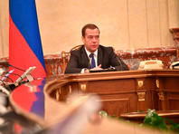 Премьер-министр России Дмитрий Медведев подписал распоряжение о внесении в Госдуму законопроекта об изменениях в бюджете Пенсионного фонда на 2018 год, сообщает 26 мая сайт правительства РФ
