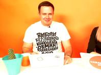 """Руководителю московского штаба Навального дали 15 суток за организацию шествия """"Он нам не царь"""""""