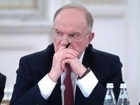 """Зюганов оценил опыт Мутко в строительстве: """"Ни уха, ни рыла"""""""