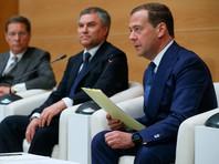Правительство РФ ушло в отставку