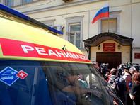 """10 мая Малобродскому стало плохо после заседания Басманного суда Москвы, ему была вызвана """"скорая помощь"""", врачи которой приняли решение о госпитализации в 20-ю ГКБ. Там его госпитализировали в реанимацию"""