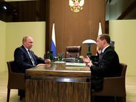 Премьер-министр РФ Дмитрий Медведев провел рабочую встречу с президентом Владимиром Путиным, в ходе которой представил свои предложения по формированию нового кабинета министров. В частности, он рассказал о проекте реформы Минобрнауки