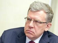 Кудрин назначен главой Счетной палаты РФ