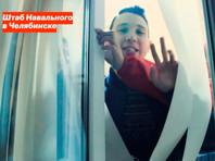 """Координатор штаба Навального в Челябинске, отбывающий арест за акцию """"Он нам не царь"""", объявил голодовку"""