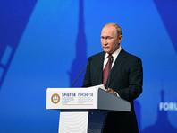 Путин на ПМЭФ  ответил на вопрос о MH17 и пообещал не занимать пост более двух сроков подряд