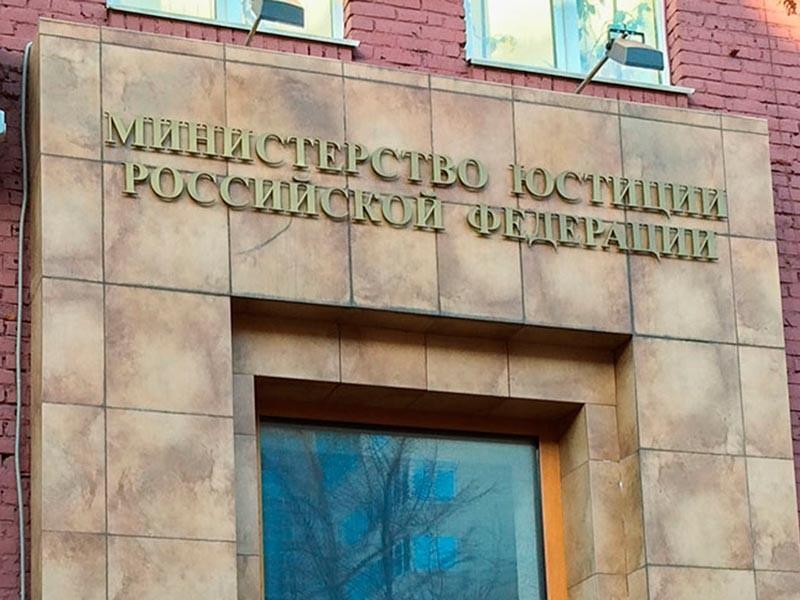 Россия не будет признавать решение Третейского суда в Гааге, который обязал РФ выплатить 159 млн долларов украинским компаниям и одному физлицу за потерянные активы в Крыму.