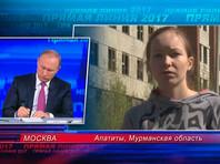"""24-летняя Дарья Старикова, у которой диагностировали рак четвертой стадии, во время прямой линии с Путиным 15 июня 2017 года рассказала президенту, что врачи местной больницы изначально ставили ей диагноз """"межпозвоночный остеохондроз"""" и лечили спину, из-за чего время в лечении было упущено"""