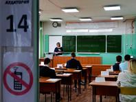 В российских школах начались экзамены ЕГЭ: первыми сдают географию и информатику