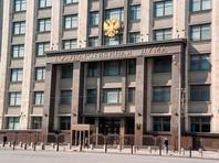 Госдума готова рассмотреть кандидатуру нового премьера уже 8 мая