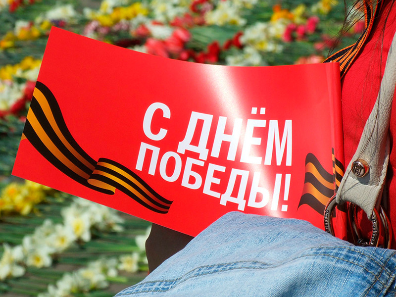 В преддверии Дня Победы Курган украсили праздничными баннерами с орфографическими ошибками